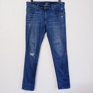 Ann Taylor LOFT distressed relaxed skinny jeans 2